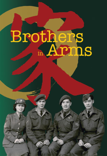 Brothers in Arms lead graphic