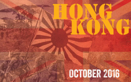 HK Web banner for home page