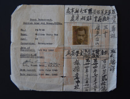 Bill Chong Identity papers