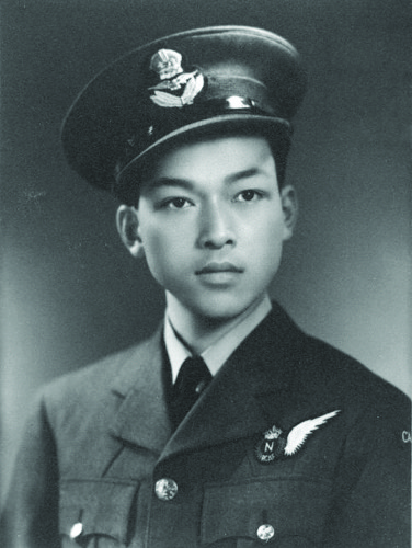 Joseph Hong, RCAF, Killed in Action May 23, 1944