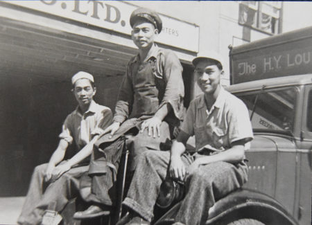 Quon Louie (right) with other workers employed by HY Louie company.