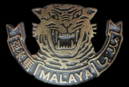 Badge: Malay Anti-Japanese Peoples Army