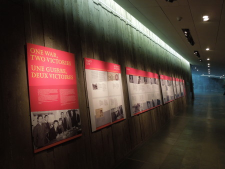 One War, Two Victories exhibition at the Canadian War Museum (2012)