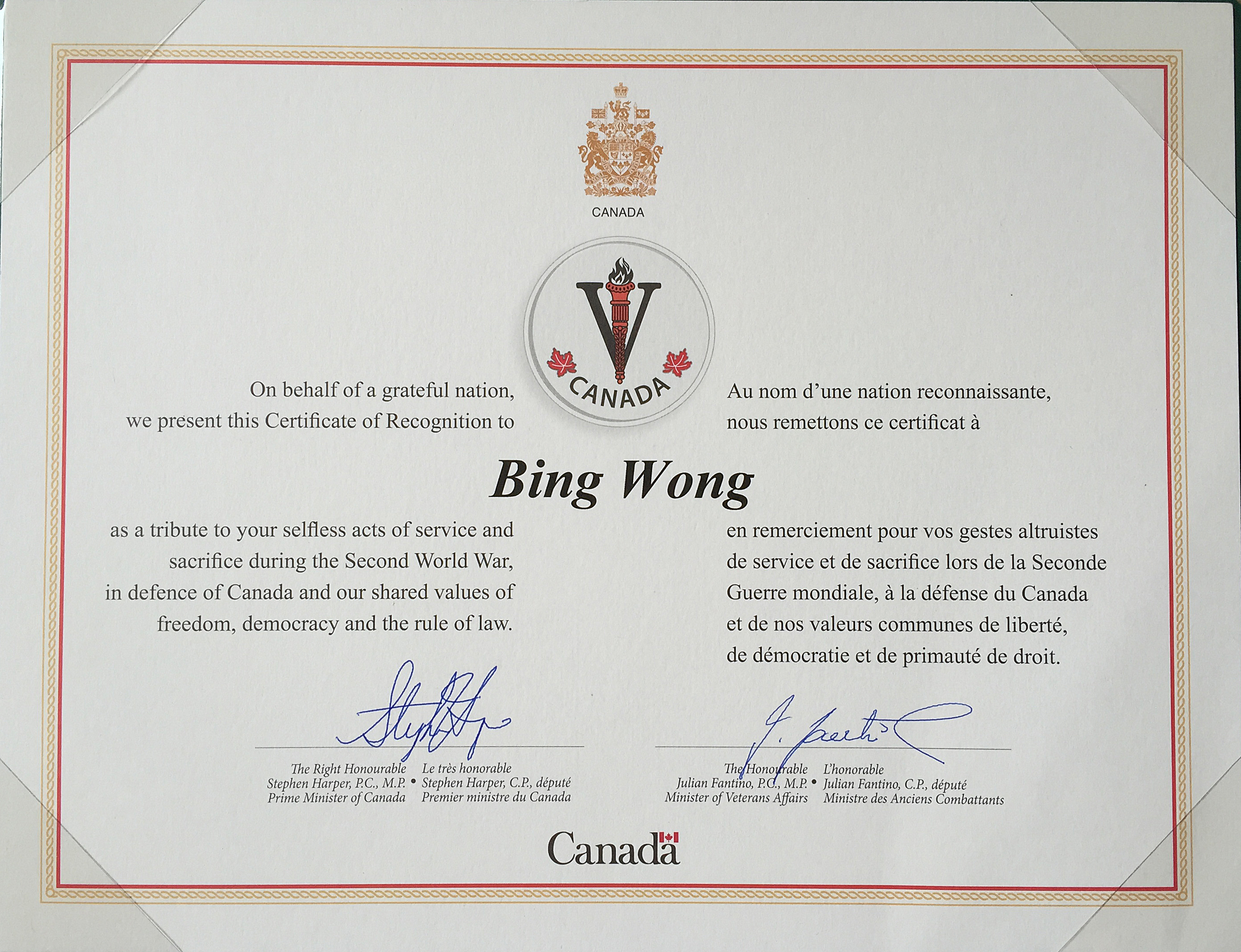 Bing Foon Wong Chinese Canadian Military Museum Society